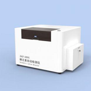 塞克陆德全自动尿碘检测仪DAT-20SG