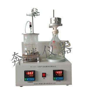 石油产品机械杂质测定仪BT-511