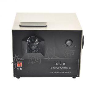 石油产品色度测定仪BT-0168