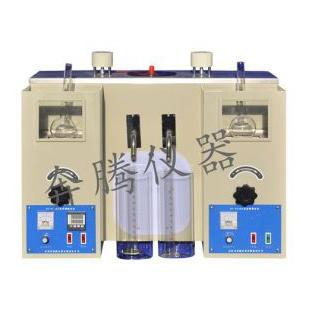 馏程测定仪(低温双管式)BT-6536A