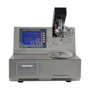 奔腾仪器全自动闭口闪点测定仪(有气源)特性分析