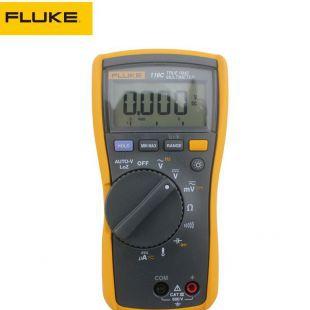 福禄克Fluke116C掌上型真有效值高精度数字万用表