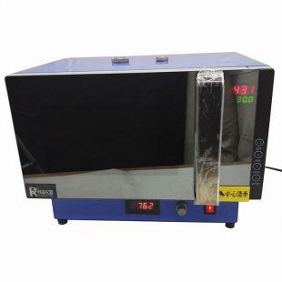 微波化学反应器