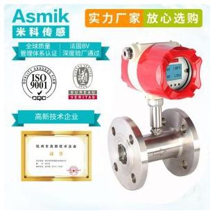 米科LWGY-MIK液体涡轮流量计