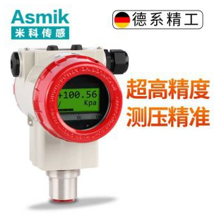 米科MIK-P3000单晶硅压力变送器