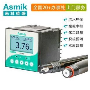 米科MIK-pH160在线pH/ORP检测仪