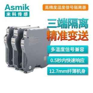米科MIK-603S温度隔离器