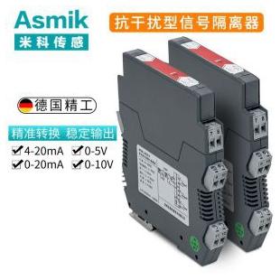 米科MIK-401Y信号隔离器