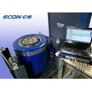 振动台/冲击台计量检定系统