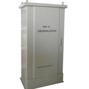 苏玛罐法VOCs采样器RGK-4型