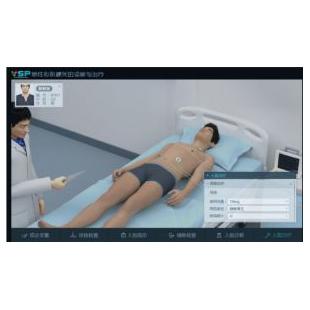 泰盟VSP-100虚拟标准化病人