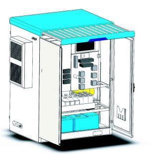 宝怡   多参数水质在线一体化自动监测系统
