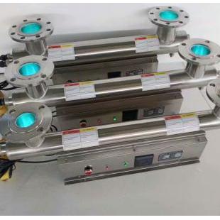 管道式紫外线消毒器-北漂