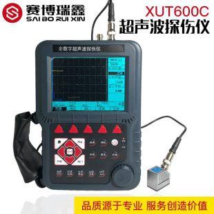 賽博瑞鑫 超聲波探傷儀  XUT600C