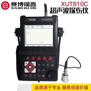 赛博瑞鑫 超声波探伤仪 XUT810C