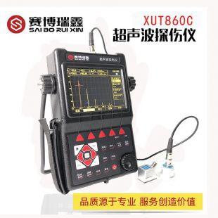 賽博瑞鑫 超聲波探傷儀 XUT860C