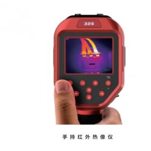 太阳能组件热斑检测仪手持式红外热成像仪