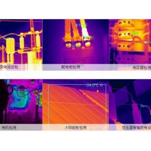 太阳能电池板检测工具红外热像仪