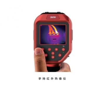 光伏组件热斑检测热成像仪手持式