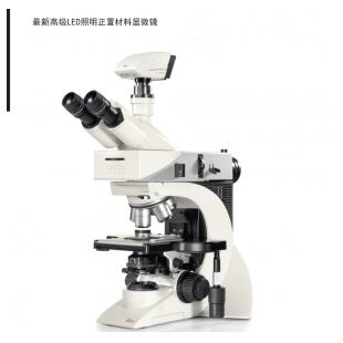 德国徕卡 DM2700M 金相显微镜
