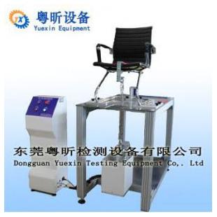 椅子稳定性测试仪