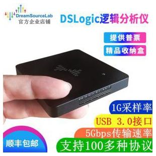 DSLogic逻辑分析仪 1G采样 32通道 调试助手