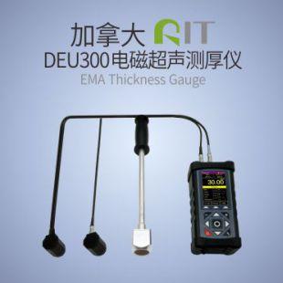 北京德朗DPEC-17脈沖渦流檢測儀