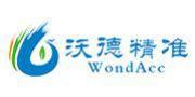 沃德精准(北京)科贸有限公司