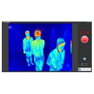ThermoEye 640 高精度红外非接触式人脸识别测温系统