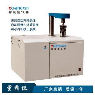 自动升降氧弹式微机自动量热仪