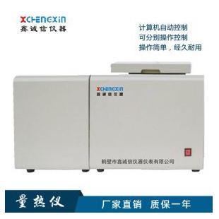 全自动微机量热仪 高精度大卡仪 热量计