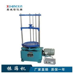 300mm顶击式标准振筛机拍击式摇筛机顶击式震筛机电动震摆仪