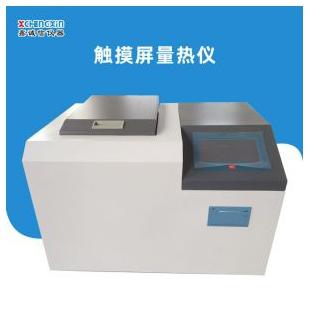 油品生物颗粒用热量仪 液晶触屏是量热仪 全自动大卡仪热量计