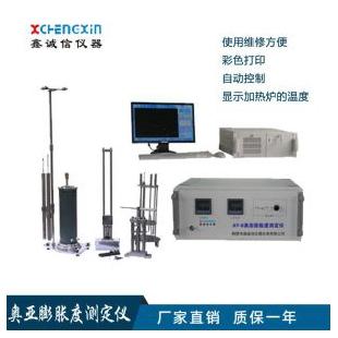 奥亚膨胀度测定仪 煤的膨胀性和粘结性测定设备