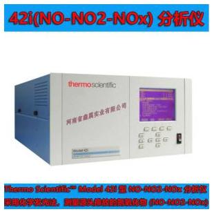 赛默飞42i 型 NO-NO2-NOx 分析仪