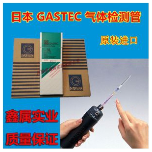 日本GASTEC硫化氢气体检测管H2S测试管4H,4LL,4LK,4LT,4LB