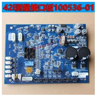 热电空气站仪器配件42i测量接口板