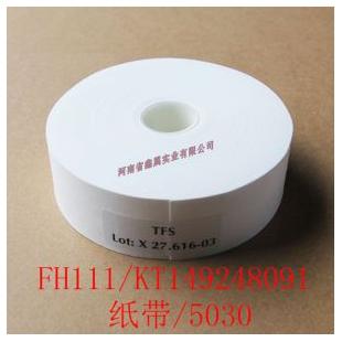 热电5030i空气站大气自动监测纸带
