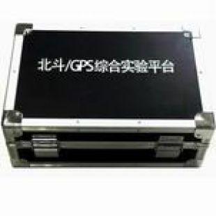 北斗/GPS卫星导航综合实验平台