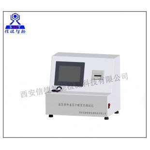 血压表和血压计耐变压测试仪
