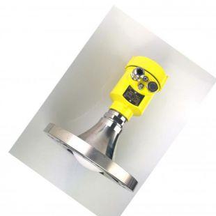 山东艾普信透镜式,测蒸汽高频雷达物位计