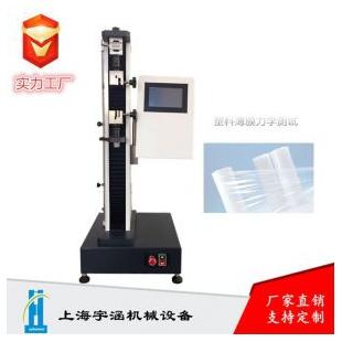 上海宇涵1000N电子拉力机
