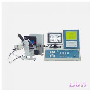 北京六一  WD-9408D型显微(细胞)电泳系统