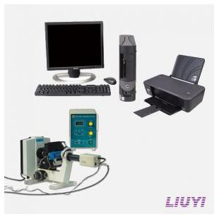 北京六一  WD-9408E型显微(细胞)电泳系统