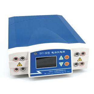 北京六一   DYY-5D型电脑三恒多用电泳仪电源