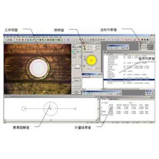 尼康  iNEXIV VMA系列用基本测量软件