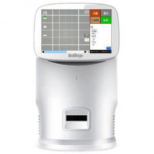 博大博聚全自动细胞计数仪JSY-SC-031N