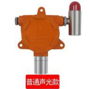 德姆通DMT-CH2O甲醛气体报警器