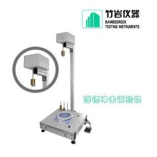 竹岩仪器 HCV-01 塑料瓶盖抗冲击试验机