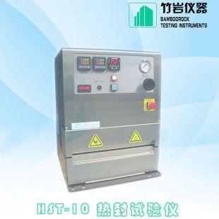 竹岩仪器 HST-10 薄膜热封性能试验机